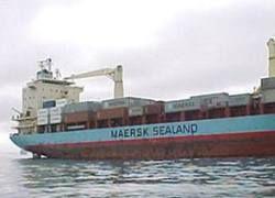 Капитан судна США неудачно попытался сбежать от пиратов