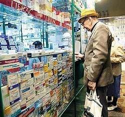Почему дорожают лекарства?