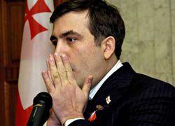 """Саакашвили готов на переговоры с \""""частью населения\"""""""