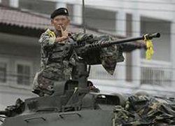 Военное правительство Фиджи вернулось к власти