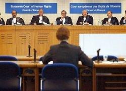 Европейский суд рассмотрит иск Грузии против РФ