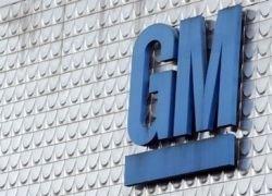 Минфин США рекомендует GM готовиться к банкротству