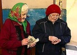 В России отменят накопительную часть пенсии?