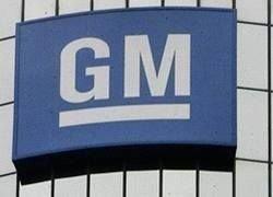 Петербургский завод GM возобновил работу конвейера