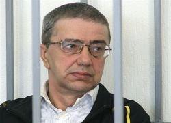 За освобождение экс-мэра Томска заплатили 4 млн рублей