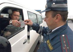 Через два года в России будут новые водительские права