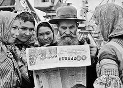 Мы проедаем то, что было создано во времена СССР