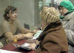 Пенсия в РФ возвращается к распределительной системе