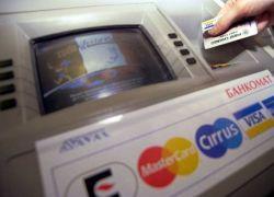 Семь причин, почему люди влезают в долги по кредитке