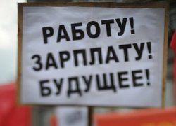 Голодные регионы России выходят на митинги