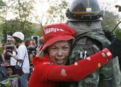 """Ситуация в Таиланде \""""взята под контроль\"""""""