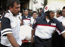 30 аргентинцев пострадали из-за паники в электричке