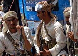 В Йемене освобождены туристы из Нидерландов