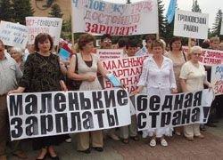 Почему учителя в России - образованные нищие