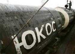 Акционеры ЮКОСа засудят Россию на 10 млрд долларов