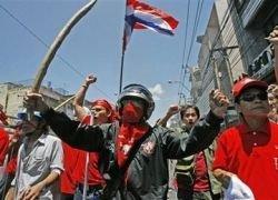 Таиландская оппозиция признала поражение