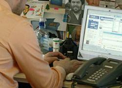 В Госдуму внесен законопроект об интернете