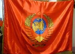 Киев снова требует отдать ему имущество СССР
