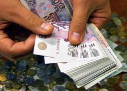 Предел мечтаний россиян – зарплата в 42 тысячи рублей