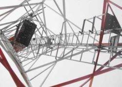Подмосковные вышки сотовой связи могут снести