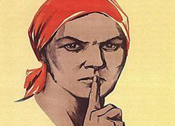 В Омской области ввели штрафы за мат