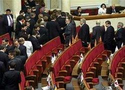 Рада Украины провалила антикризисный план правительства