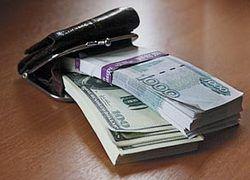 Потребительские кредиты: как снизить выплаты