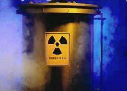 Украинский депутат торговал плутонием