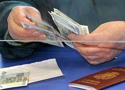 Пенсионная реформа: на старость все получат копейки