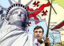 США не откажутся от поддержки Грузии