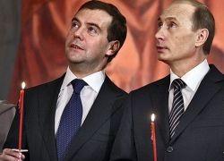 Пасху в России хотят сделать государственным праздником