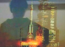 Китай вывел на орбиту второй спутник