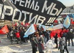 Власти Приморья отказали движению ТИГР в регистрации