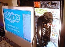 Skype станет отдельным бизнесом с перспективой IPO