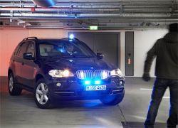 BMW представила бронированный внедорожник X5