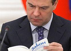 Медведев допускает смягчение законов об НПО