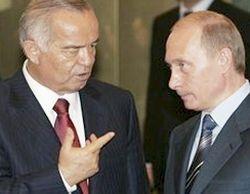 Узбекистан собирается выйти из ОДКБ