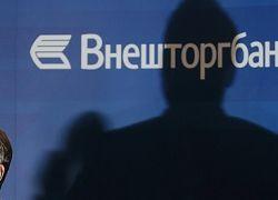 Россия может лишиться крупнейших алкогольных активов