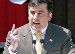 Саакашвили назвал условия досрочной отставки