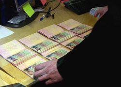 Россияне против документов со штрих-кодом