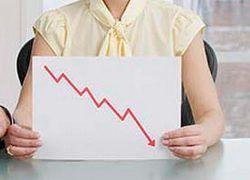 Экономика РФ перестала падать: ниже просто некуда