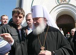 Патриарх Кирилл омыл ноги 12 священнослужителям