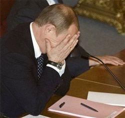 Что же сказал Путин Госдуме?