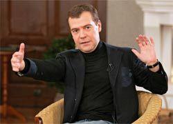 Медведев подписал первые в этом году помилования