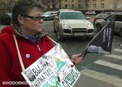 Пикет в поддержку Ходорковского у Хамовнического суда