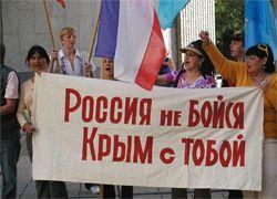 Кому должен принадлежать Крым?