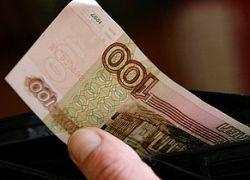 Россияне пересмотрели свои расходы