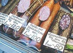 В Москве процветают рынки просроченнных продуктов