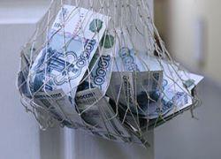 Из бюджета Ленинградской области похищено 2 млрд рублей