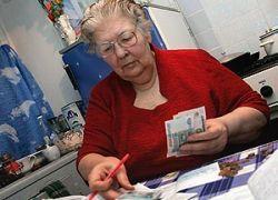 Накопительную часть пенсии отменять не будут